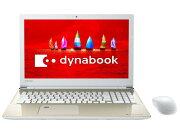TOSHIBA ノートパソコン dynabook T75 T75/FG PT75FGP-BJA2 [サテンゴールド]