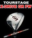 【57%OFF】【送料無料】【即納】ブリヂストン ツアーステージX-ドライブGR フェアウェイ B09?03Wシャフト X-DRIVEGR XD