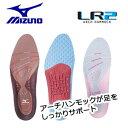 ミズノ LR2インソール(1ペア入り) 45ZD50004 45ZD-50004 MIZUNO ゴルフ 【セール価格】