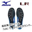 ミズノ LRインソール(1ペア入り) 45ZD5069 45ZD-5069 MIZUNO ゴルフ 【セール価格】