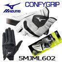 即納あり★ミズノ コンフィグリップ ゴルフグローブ 手袋(左手) 5MJML602 COMFYGRIP MIZUNO ゴルフ 5MJML-602 メール便可能 【KOBE】