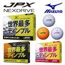 ミズノ JPX ネクスドライブ  ゴルフボール 1ダース(4...