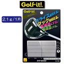 【メール便対応】ライト バランスチップ G-163 LITE ゴルフ
