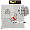 ライト ゴルフネット用 的(消音メッシュタイプ) 88cm×88cm M-79 【メール便不可】LITE ゴルフ
