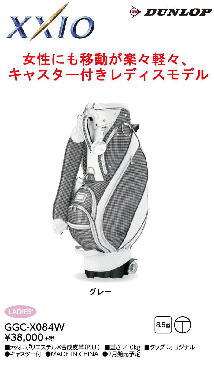 ダンロップ XXIO ゼクシオ レディース キャディーバッグ 8.5型 GGC-X084W キャスター付きDUNLOP ゴルフ (キャディーバッグ)【2sp_120829_green】 [ネームプレート刻印無料]女性にも楽々軽々、キャスター付きレディスモデル。