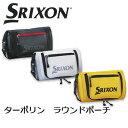 [NEW]ダンロップ SRIXON スリクソン ターポリンラウンドポーチ GGF-B4010 【メール便不可】 DUNLOP ゴルフ