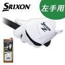 【メール便可能】ダンロップ SRIXON スリクソン ゴルフグローブ 左手用 GGG-S020 DUNLOP【2sp_120829_green】