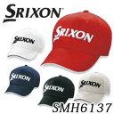 ダンロップ SRIXON スリクソン キャップ SMH6137 オートフォーカスキャップDUNLOP ゴルフ 【ラッキーシール対応】