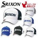 ダンロップ SRIXON スリクソン キャップ SMH7132X オートフォーカスキャップDUNL