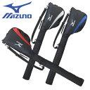 即納★ ミズノ クラブケース 45DG01370 (45DG-01370 MIZUNO) ゴルフ練習用クラブバッグ
