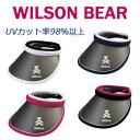 即納★ ウィルソン ベア レディース ツバ広バイザー WBV-1629L (WILSON BEAR ウイルソンベア)【2sp_120829_green】