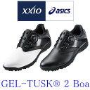 【2017NEW】アシックス ASICS ゴルフシューズ ゲルタスク2 ボア TGN921 GEL-TUSK 2 Boa(メンズ)