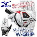 即納★[NEW/2018]ミズノ ダブルグリップ ゴルフグローブ 5MJML801 メンズ 左手用 MIZUMO ゴルフ 5MJML-801 W-GRIP メール便可能