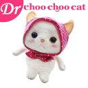 choo choo cat ヘッドカバー ドライバー用 (H-353) 460cc対応 ゴルフ チューチューキャット【ラッキーシール対応】
