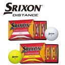 [NEW]ダンロップ スリクソン DISTANCE 1ダース(12球入り) SRIXON DUNLOP ゴルフボール ディスタンス 【セール価格】