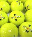 【つかみ取り!】【ワケアリ】【即納】キャスコ ゴルフ ボール KIRA STAR(キラスター) 1球 ¥200 ※
