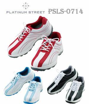 プラチナ ストリート  ゴルフシューズ PSLS-0714 レディス