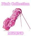 【特典付!】【即納!】【限定!】ミズノ ピンクコレクション 45CW00911 レディースキャディバッグ