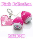 【即納!】【限定!】ミズノ ピンクコレクション 45ZD73070 ボールホルダー