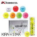 即納★ キャスコ KIRA★STAR キラスター2 1ダース(12球) ゴルフボール KASCO KIRA STAR 2 キラスター2 【新品】 還暦お祝い 【セール価格】