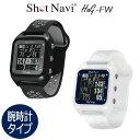 ショットナビ Hug-FW 腕時計型 GPSゴルフナビ (G-696) SHOT NAVI 距離測定器 [大人気モデル]