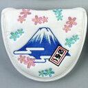 【WINWIN(ウインウイン】富士山/日本一 パターカバー マレットタイプ PCM?100
