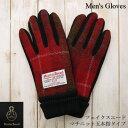 ハリスツイード/Harris Tweedぬくぬく裏ボアつき フェイクスエードマチニット五本指メンズ手袋(タッチパネル対応)
