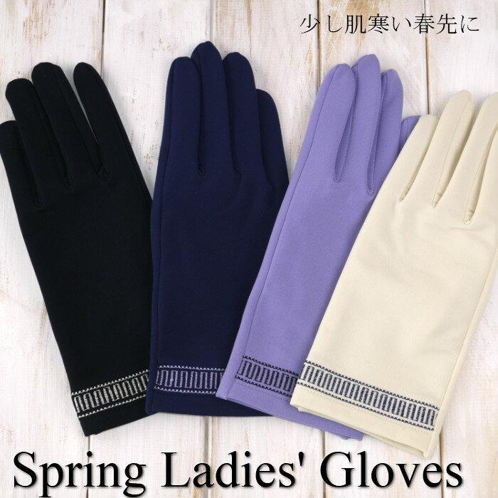 ストレッチフィットスプリンググローブ(春秋用・保温・保湿)裾刺繍デザイン