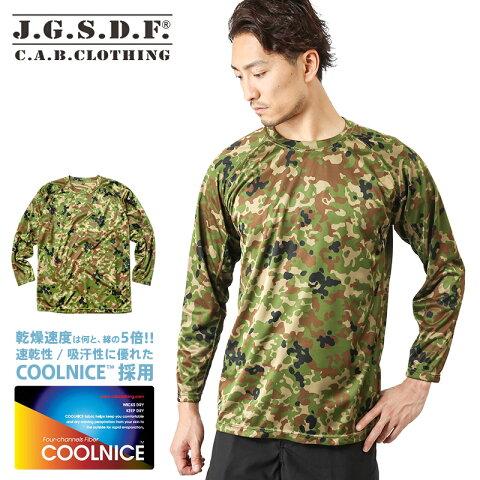 C.A.B.CLOTHING J.G.S.D.F. 自衛隊 COOL NICE 長袖Tシャツ 新迷彩 6524-01《WIP03》 【クーポン対象外】