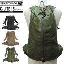 karrimor SF カリマー スペシャルフォース X-LITE 15 エックスライト 15 バックパック 3色