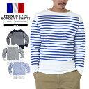 ※新品 フランス軍タイプ ボーダー長袖Tシャツ 3色 クーポン・ポイント変倍対象外【WIP03】