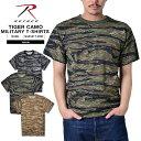 ROTHCO ロスコ TIGER CAMO トレーニング用Tシャツ 半袖 Tシャツ 迷彩 カモフラ タイガーカモ ミリタリー サバゲー ストリート メンズ