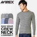 AVIREX アビレックス デイリーウェア 長袖 クルーネック ボーダーTシャツ 6143408【WIP03】