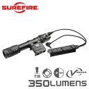 SUREFIRE シュアファイア M613V IR LEDスカウトライト / ウェポンライト 350ルーメン(M613V-BK)【クーポン対象外】