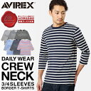 B_crew_neck_34_01