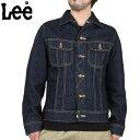【送料無料】【WIP03】Lee リー 101J RIDERS デニム ジャケット600 ONE WASH 【10411-600】細部まで忠実に再現された復刻モデルタイトにリファインされた満足の仕上がり