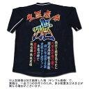 【プロ野球 阪神タイガースグッズ】オリジナル刺繍ユニフォーム「虹虎」熱狂と興奮 1948年復刻J※代引不可