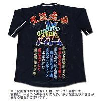 【プロ野球 阪神タイガースグッズ】オリジナル刺繍ユニフォーム「虹虎」熱狂と興奮 1948年復刻J※代引不可の画像