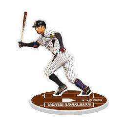 【プロ野球 阪神タイガースグッズ】鳥谷敬選手1500本安打達成記念アクリル盾