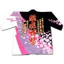 【阪神タイガースグッズ】オリジナル刺繍ハッピ(桜嵐柄 黒×紫×白)