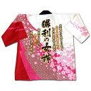 【阪神タイガースグッズ】オリジナル刺繍ハッピ(桜嵐柄 白×紅)