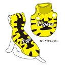 【プロ野球 阪神タイガースグッズ】ドッグウェア(なりきりタイガー/キー太パーカー)