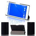 【タッチペン・OTGケーブル・フィルム付】 wisers Sony Xperia Z3 Tablet Compact タブレット 専用 超薄型 スリム ケース カバー [2014 年 新型] 全3色 ブラック・ダークブルー・ピンク
