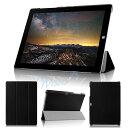 wisers Microsoft Surface 3 タブレット 専用 超薄型 スリム ケース カバー 全6色 ブラック・ダークブルー・スカイブルー・ピンク・ホワイト・ブラウン