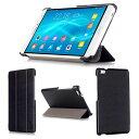 【フィルム付】 wisers Huawei MediaPad T2 7.0 Pro 7インチ タブレット 専用 超薄型 スリム ケース カバー [2016 年 新型] 全6色 ブラック・ホワイト・ダークブルー・スカイブルー・ピンク・ゴールド