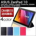 【タッチペン・フィルム付】 wisers ASUS ZenPad 10 Z301MFL Z300CL Z300C Z300CNL Z300M , for Business 10 M1000C タブレット 専用 超薄型 スリム ケース カバー 全4色 ブラック・ダークブルー・スカイブルー・ピンク
