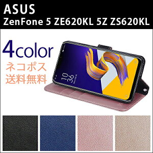 【ストラップ2種付】wisers ZenFone 5 ZE620KL 5Z ZS6