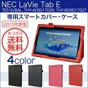 wisers NEC LaVie Tab E 10.1インチ タブレット 2015 年 新型 専用設計ケース 専用カバー 対象機種: TE510/BAL (PC-TE510BAL) ビジネス向けモデル THY-A0SD17029 (K-OPT仕様) THY-BOSD17027 全4色 ブラック ダークブルー ピンク レッド
