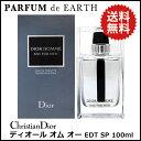クリスチャン ディオール Christian Dior ディオールオム オーEDT SP 100ml【送料無料】【あす楽対応_14時まで】【香水 メンズ】