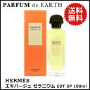 エルメス HERMES エキパージュ ゼラニウム EDT SP 100ml      14時まで  香水 メンズ レディース 多数取扱中